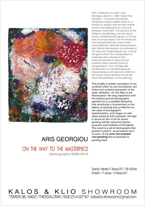ARIS GEORGIOU, ON THE WAY TO THE MASTERPIECE